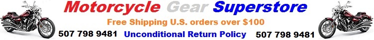 Motorcycle-Gear-Superstore-logo-banner